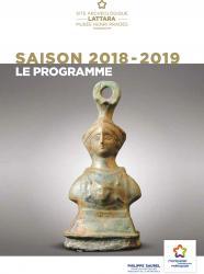 Découvrez le nouveau programme du Site archéologique Lattara-musée Henri Prades pour l'année 2018-2019