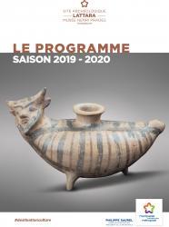 Découvrez le nouveau programme du Site archéologique Lattara-musée Henri Prades pour l'année 2019-2020