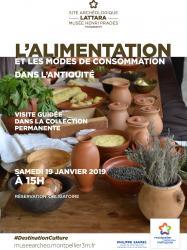 """Samedi 19 janvier 2019 à 15h : visite guidée thématique """"L'alimentation et les modes de consommation dans l'Antiquité"""""""