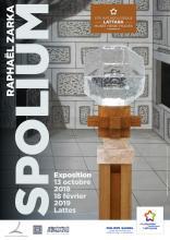 """13 octobre 2018-18 février 2019, une exposition d'art contemporain """"SPOLIUM"""" de Raphaël Zarka au Site archéologique Lattara-musée Henri Prades à Lattes"""